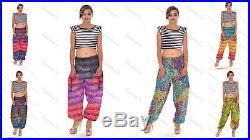 25 Pcs Wholesale Lot Harem Pants Cotton Printed Boho Hippie Baggy Gypsy Trousers